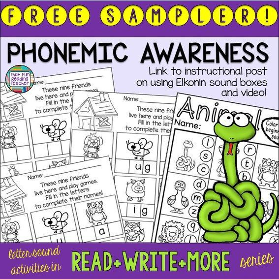 Strategy that really helps students stretch out and hear the sounds in words! Linked to instructional post with video, phonemic awareness freebie includes differentiated practice sheets!