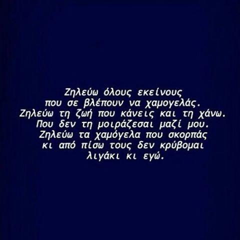 Καληνύχτα....♥️♥️