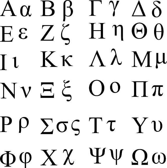 Best 25 Greek alphabet ideas on Pinterest