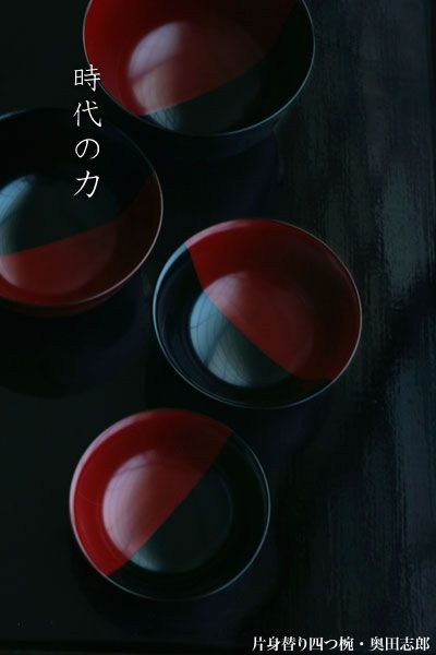♂ red bowl Lacquer ware of simple and beautiful Japan