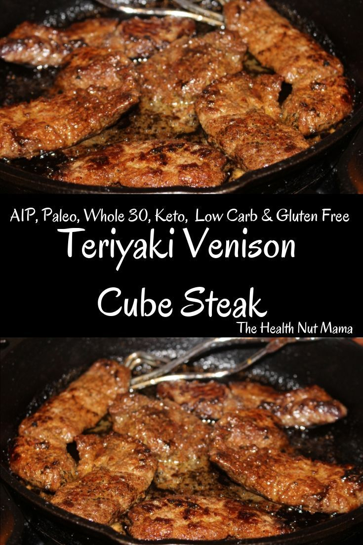 This Recipe For Teriyaki Venison Cube Steak Is Not Only Easy Delicious But Healthy Too It S Secret Ing Deer Recipes Venison Steak Recipes Deer Steak Recipes