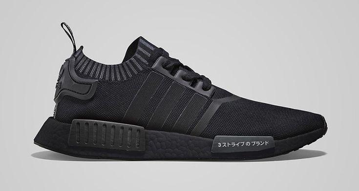 "adidas NMD ""Triple Black"" Dropping Later This Year   Nice Kicks"