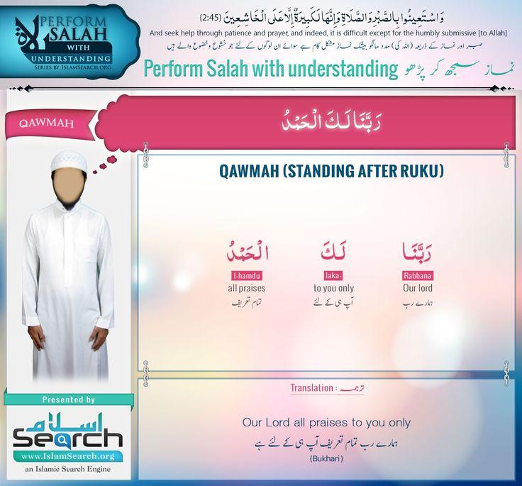 Perform Salah with understanding-7-series by IslamSearch