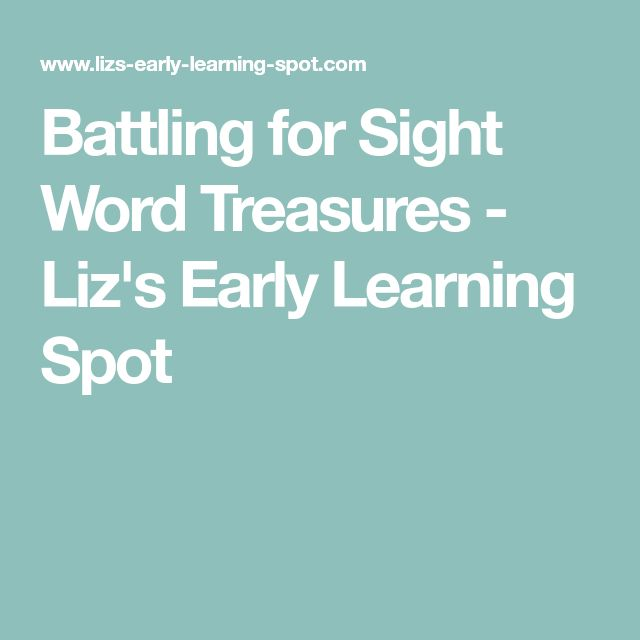 Battling for Sight Word Treasures - Liz's Early Learning Spot
