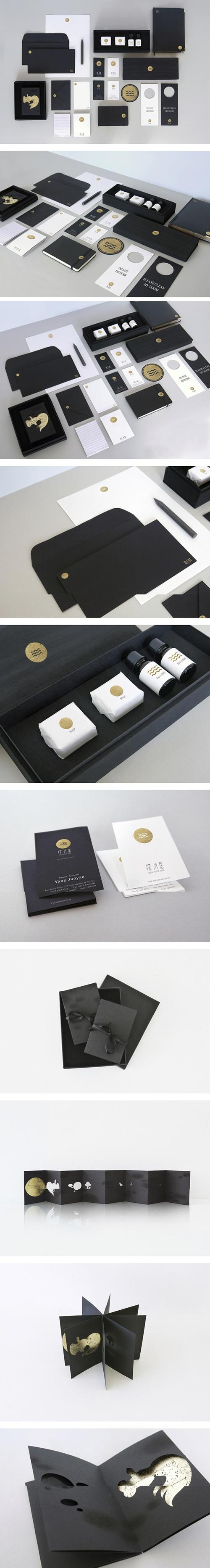 MOON WATER HOME HOTEL | Shou-Wei Tsai #packaging #branding #marketing PD
