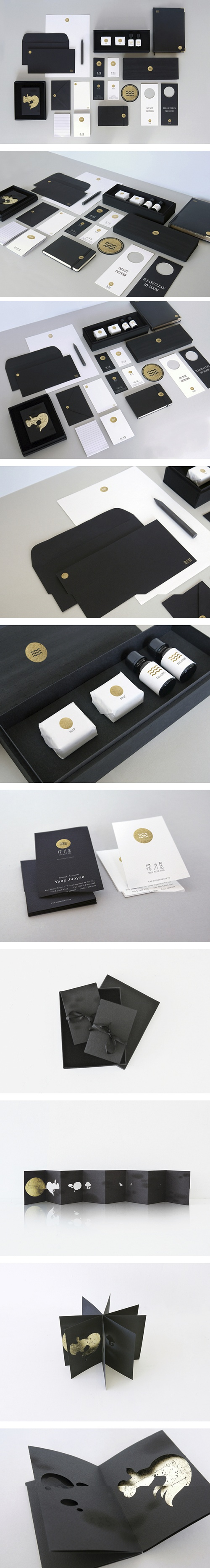 MOON WATER HOME HOTEL | #stationary #corporate #design #corporatedesign #logo…