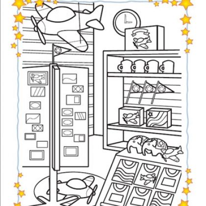 hidden picture coloring page find the carnival souvenir printable activity for kids - Kids Fun Pages