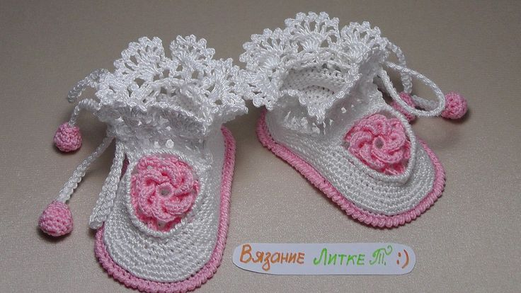 772 Best Images About Zapatitos De Bebe On Pinterest