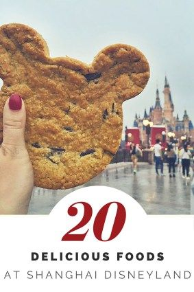 20 of the delicious foods being served up at Shanghai Disneyland!