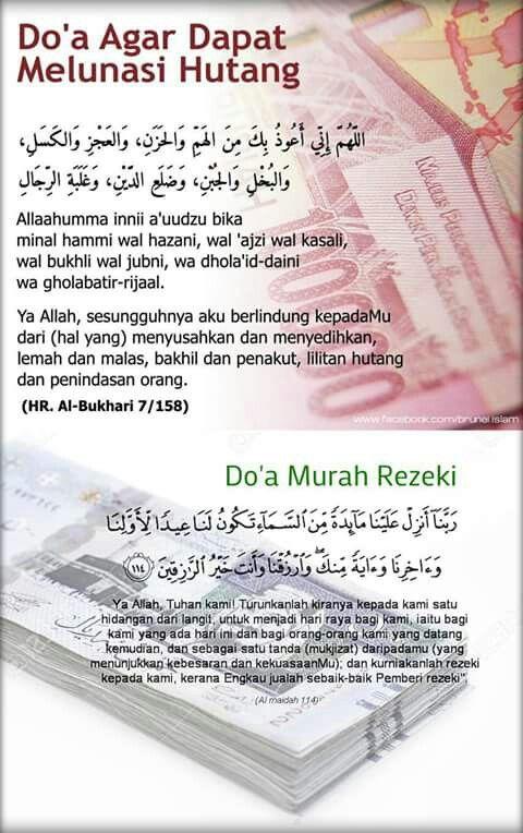 Doa Lunas hutang/murah rezeki