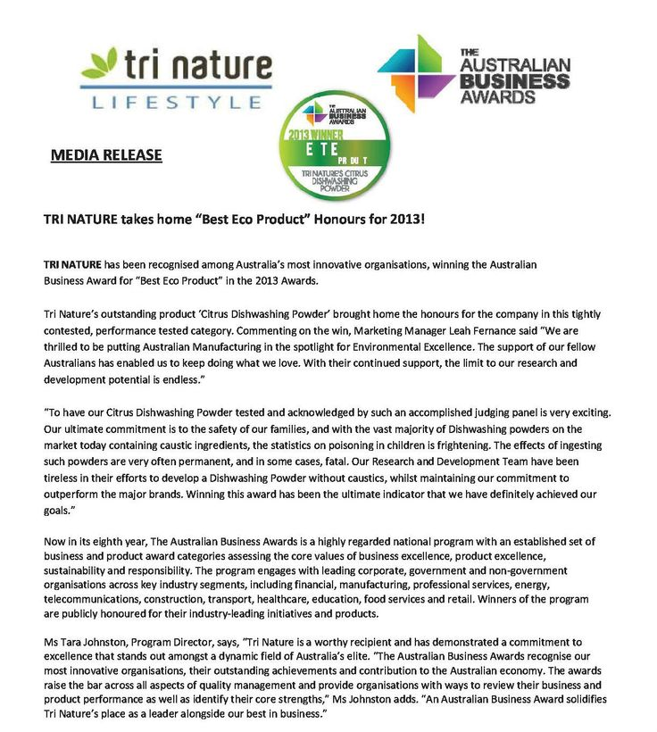 Some more info about our WIN at the ABA this year.   To order your award winning products, visit www.nat.trinature.com! #bestecofriendlyproduct #awardwinningproduct #lovetrinature