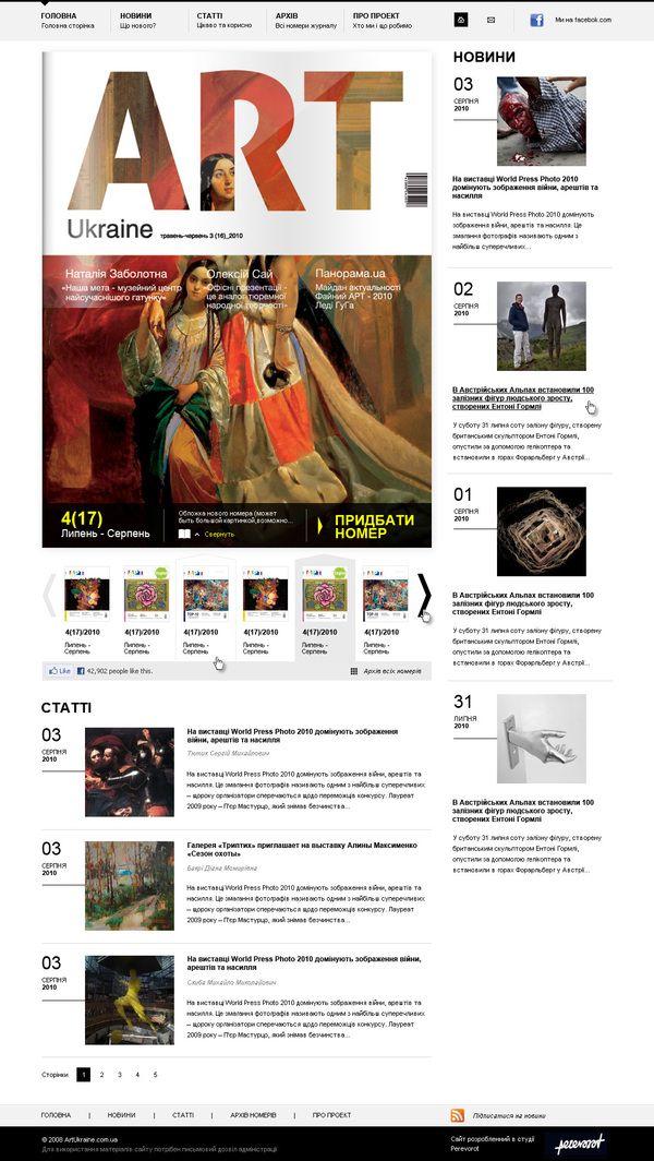VERY GOOD EXECUTION  Art Ukraine by tdeser , via Behance