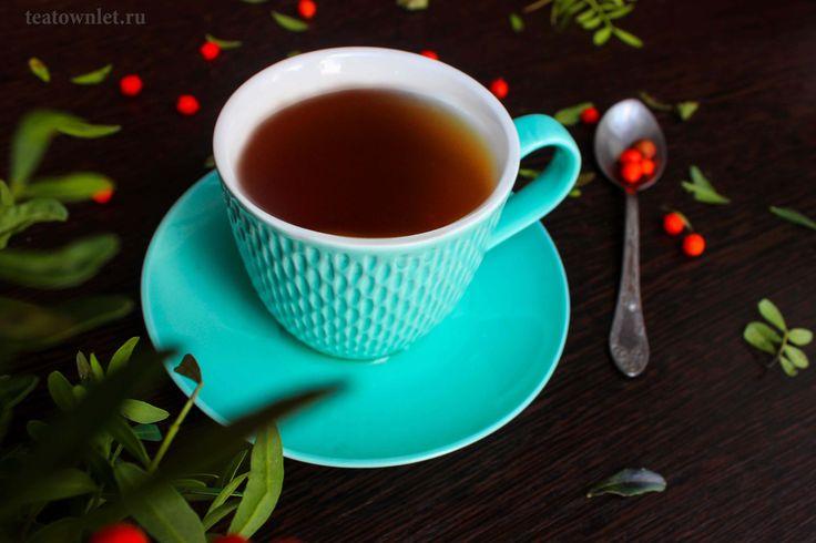 Есть напиток, который порадует вас удивительными свойствами. #ИванЧай #Чай #ЧайныйГородок