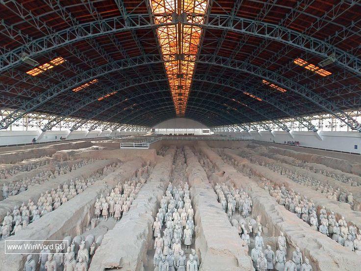 Китай Музей Терракотовых Воинов (Терракотовая армия). Panorama the World, China: Army of Terracotta