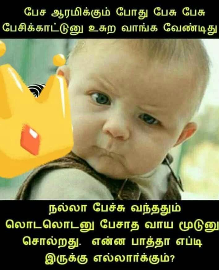 Pin By Kumuthini On Tamil Quotes Funny Motivational Quotes Fun Quotes Funny Good Life Quotes