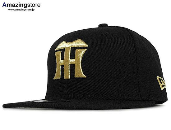 Black Gold Hanshin Tigers 59Fifty Fitted Cap