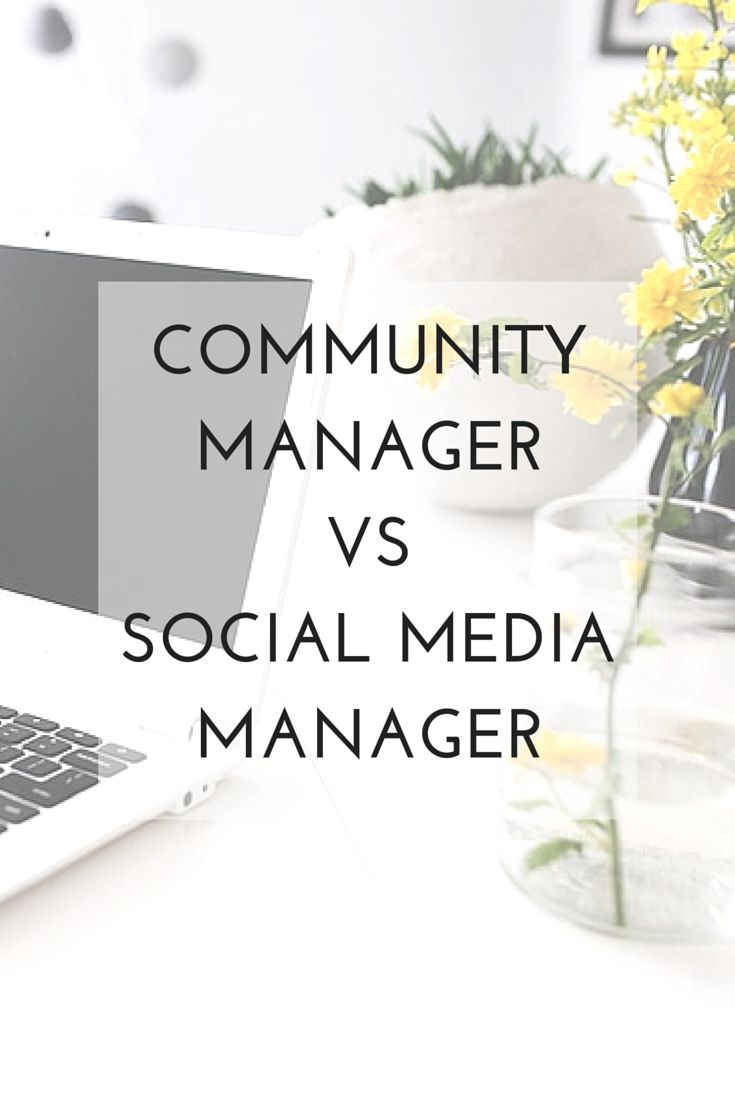 Have you ever wondered what exactly a Community Manager does? How about a Social Media Manager? Aren't they the same thing? The answer is no! Click the link to read it first on the blog!