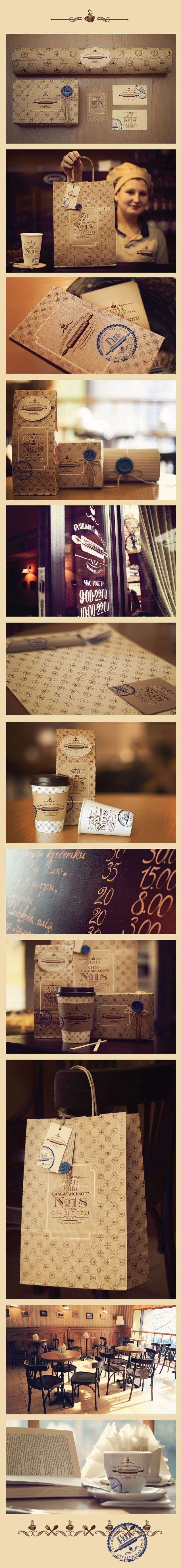 "Cafe-bakery ""Galician strudel"" by Olena Fedorova #identity #packaging #branding PD"