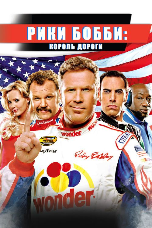 Watch->> Talladega Nights: The Ballad of Ricky Bobby 2006 Full - Movie Online