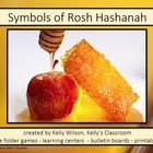 Rosh Hashanah is one of the Jewish High Holidays and begins in the evening of Wednesday, September 4, 2013.  It ends in the evening of Friday, Sept...