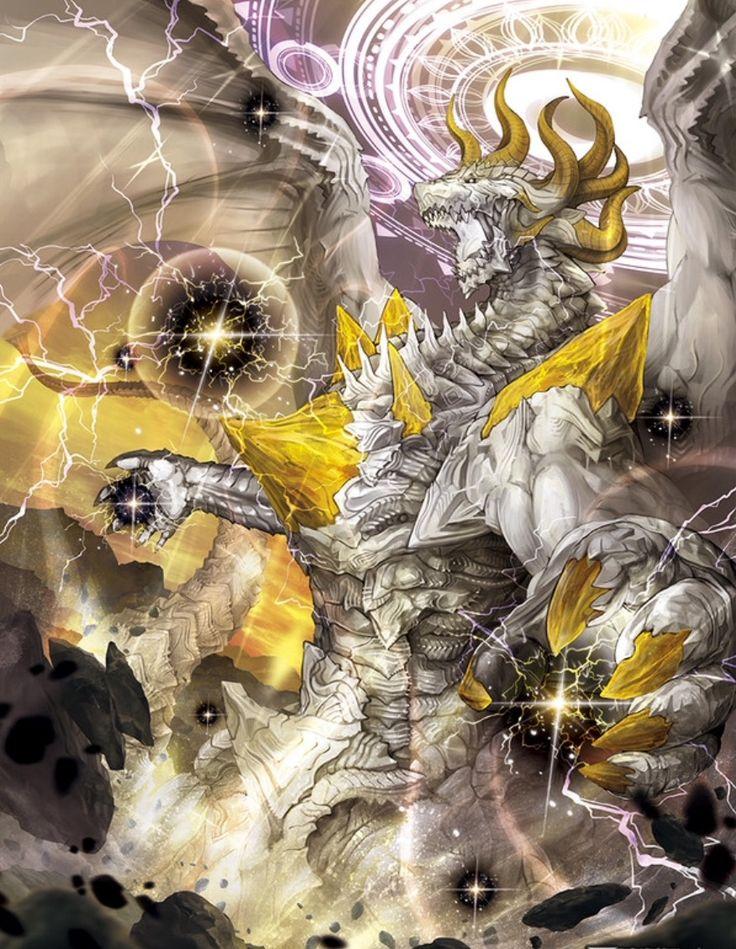 Bahamut - Deus da Lua e dos Dragões