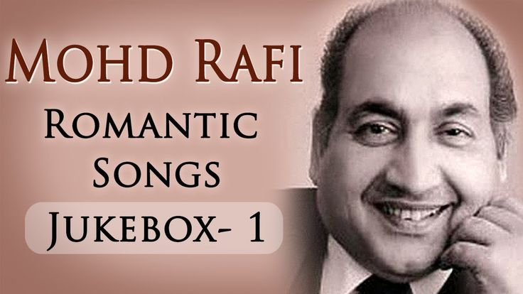 Mohammed Rafi - Biography, Song Lyrics - Old Hindi Songs ...