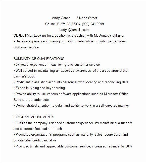Mcdonalds Job Description Resume New Essays On Price Rigidity On The Internet A Massive Sample Cover Letter For Service Cash Resume Sample Resume Resume Skills