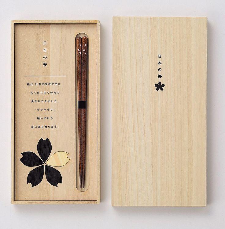 Chopstick in a Hinoki gift box (Sakura motif)