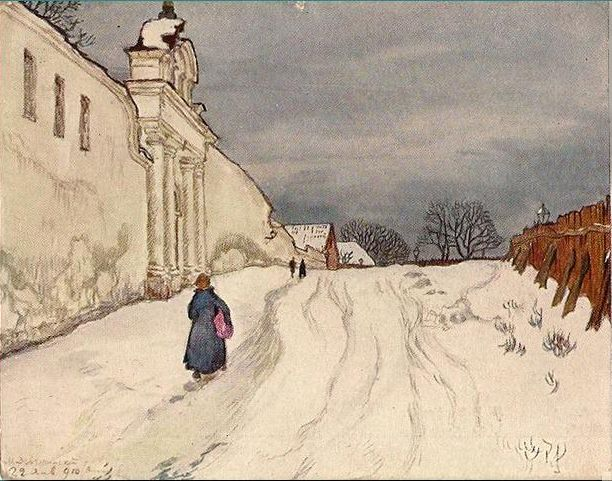 Vilna under the snow - Мстислав Добужинский