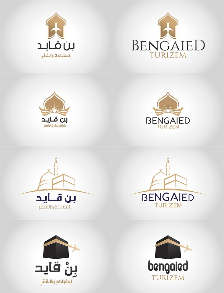 LOGO FOR BENGAIED TOURISM CO