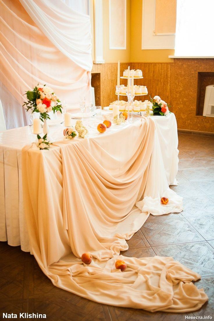 президиум свадьба - Поиск в Google
