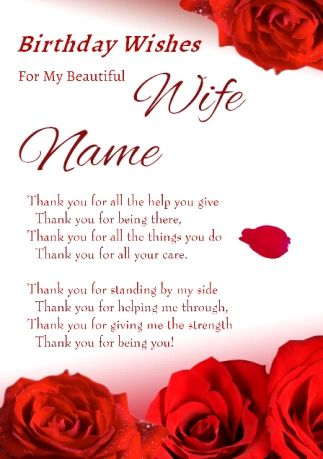 First Anniversary Paper Gift Eternity Love Poem Typed Onto Cotto