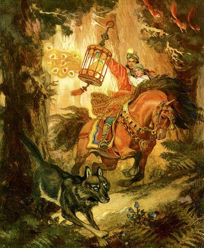 Russian Fairy Tale                                                                                                                                                                                 More