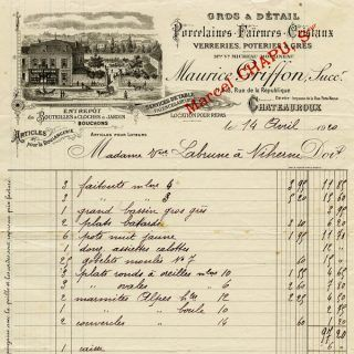 Free Vintage Image ~ Aged French Invoice