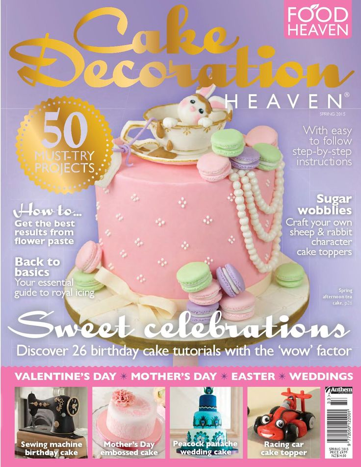 Cake decorating heaven spring 2015