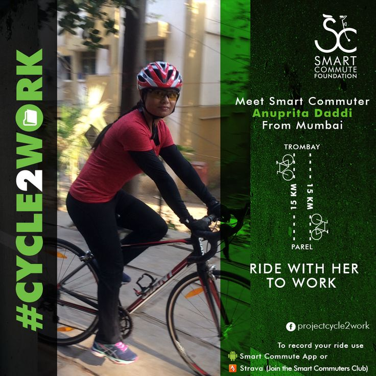Anuprita Daddi is a doctor at the Tata Memorial Hospital. She found cycling to work as the best solution to fit exercise in her busy schedule. She cycles to work to stay healthy, set an example for her patients and save our planet from pollution. The biggest benefit she says is the flexibility of cutting through traffic. She cycles 15km from Trombay to get to her office in Parel.   If your commute to and from the same area then you can join her & ride together.