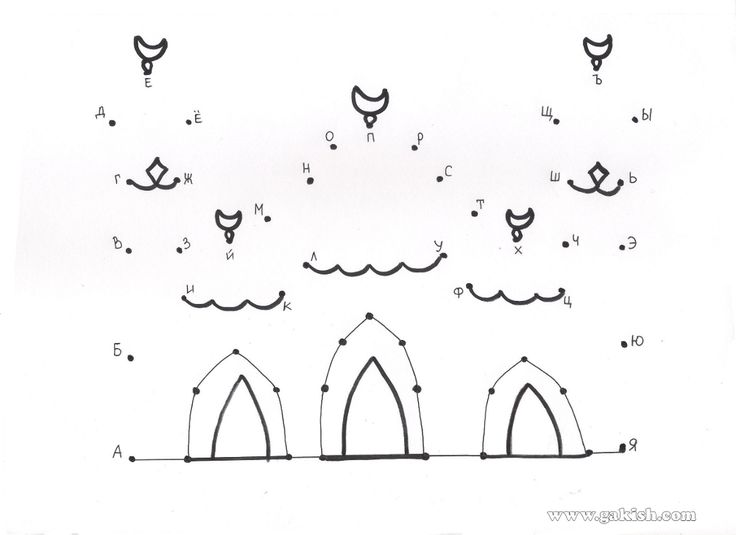 Mosque coloring pages and worksheets