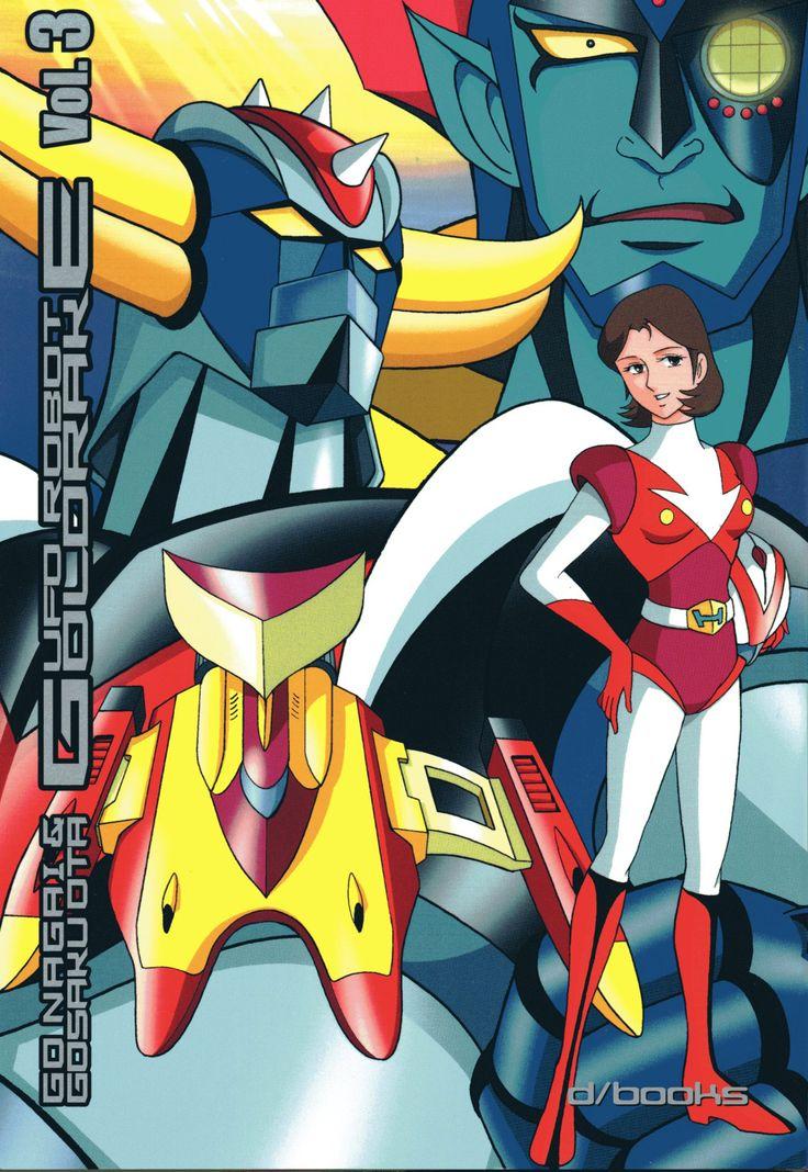 Ufo Robot Goldrake Vol.3 by Go Nagai - Gosaku Ota (Kazuhiro Ochi cover)