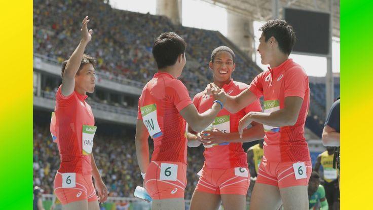 リオ五輪陸上男子400メートルリレー #リオ五輪 #陸上