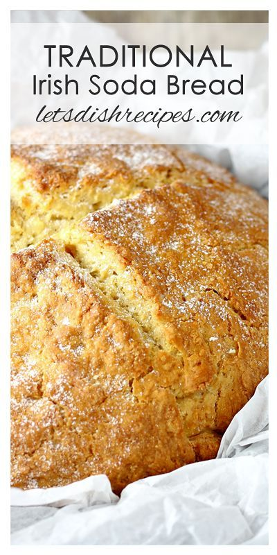 Traditional Irish Soda Bread Recipe | Only 4 ingredients and so easy!