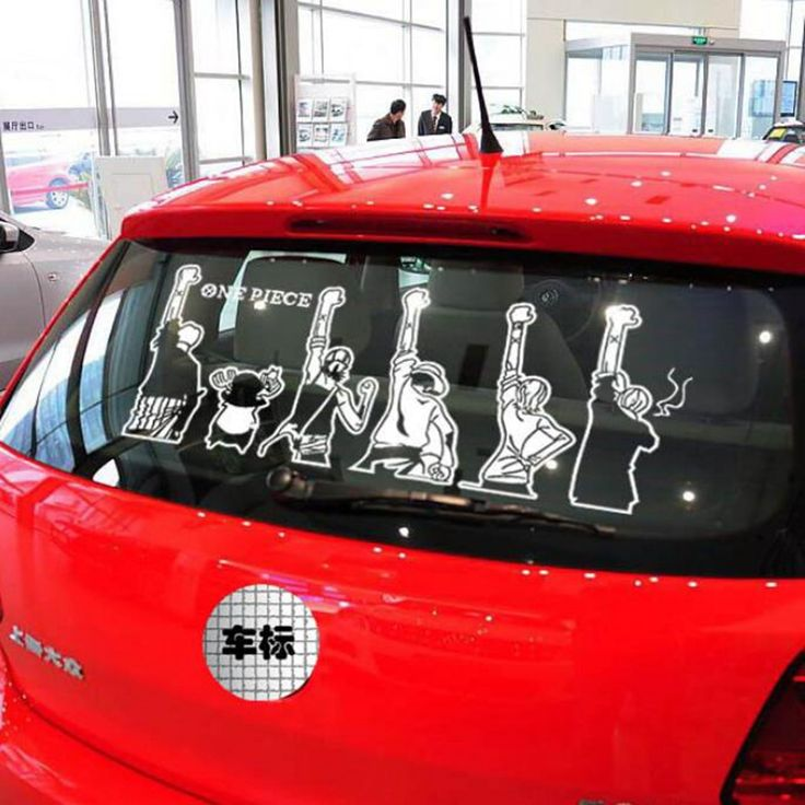 58x23 CM ONE PIEC Car Sticker Super Cool Reflective Strip Stickers Vinyl Car Wrap Roll //Price: $17.00 & FREE Shipping //     #onepieceluffy #onepiecefigure #dluffystore