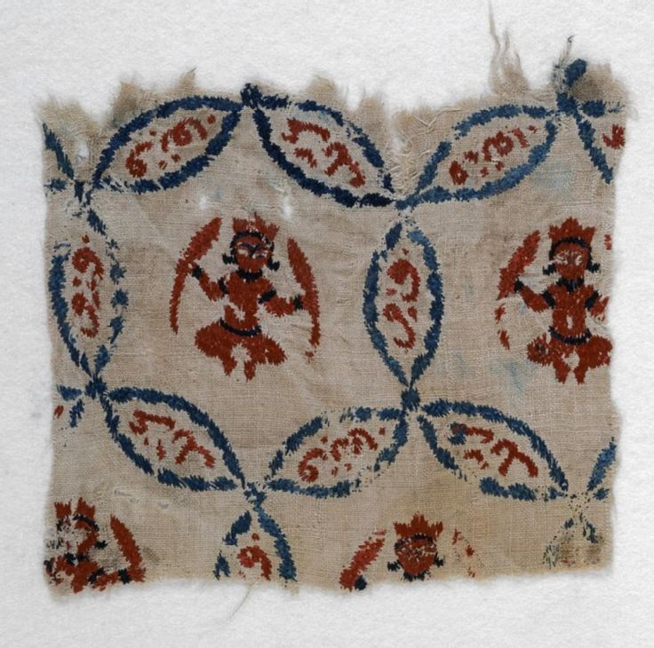 Textile fragment with sign of the zodiac and inscription, embroidered linen, c. 1170-1220