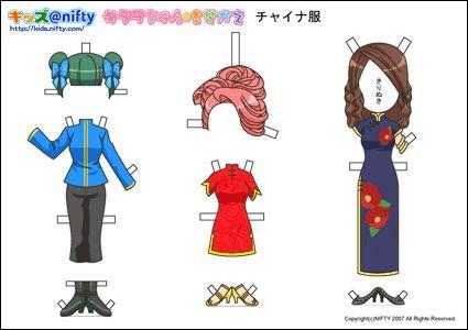 チャイナ服 * 1500 free paper dolls from artist Arielle Gabriel The International Paper Doll Society for Pinterest paper doll pals *