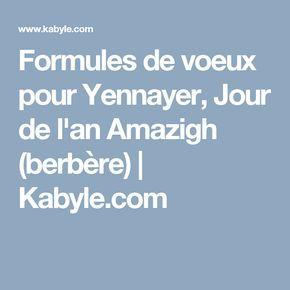 Formules de voeux pour Yennayer, Jour de l'an Amazigh (berbère) | Kabyle.com