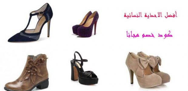 Pin By Marwaelmiligy Coupon On كوبون عربي Christian Louboutin Pumps Louboutin Pumps Christian Louboutin