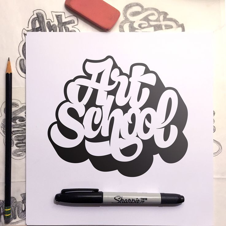 Fellow designer Abe Viscarra needed some juicy type for his personal project - Art School. He reached out to me to create this custom lettering for use in the identity.