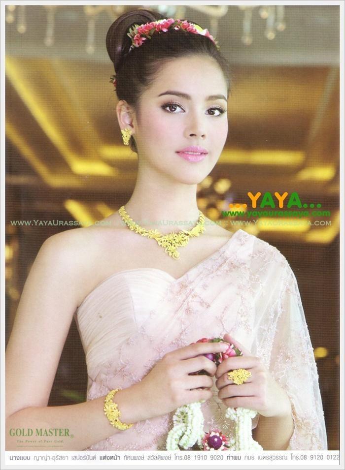 Yaya Urassaya Sperbund  Thai  Lao  Khmer Traditional -8437