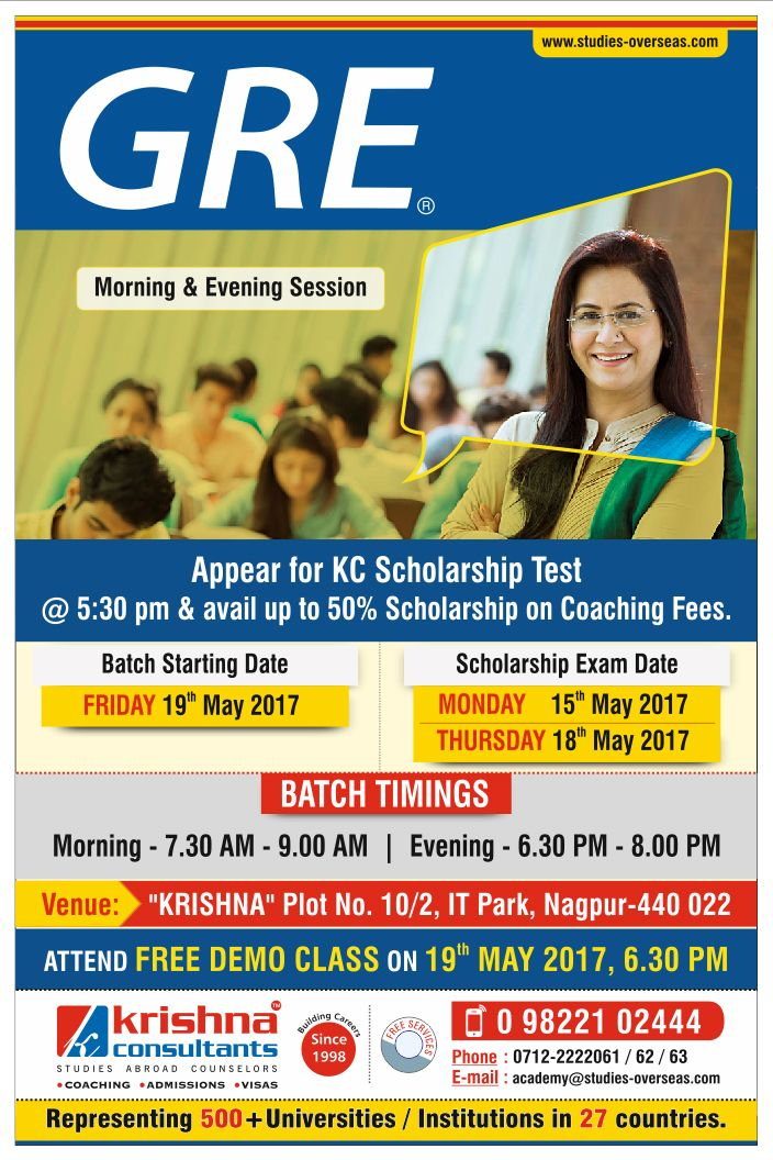 #GRE Coaching in #Nagpur - By Expert Full-Time Faculty!!  Want to enroll? Fill this form and apply: http://www.studies-overseas.com/WebForms/GRE-ExamCoachingDetails.aspx
