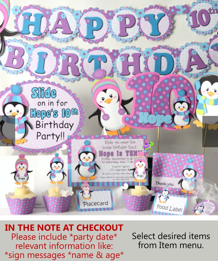 Penguin Birthday Party Supplies or Penguin Baby Shower Decorations -Party Package, Banner, Penguin Cake Topper, Cupcake Toppers by bcpaperdesigns on Etsy https://www.etsy.com/listing/171796388/penguin-birthday-party-supplies-or