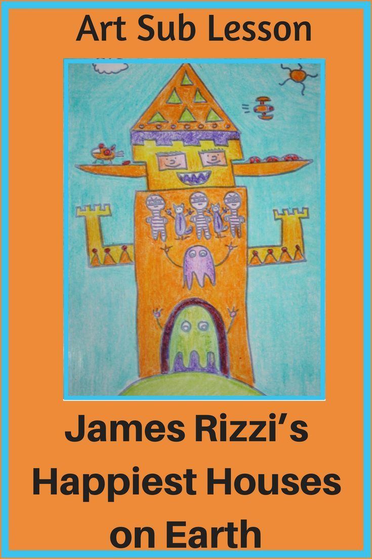 This is a fun elementary art lesson about the work of artist James Rizzi It is a no prep lesson with a plete script for the teacher
